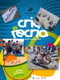 Cria e Recria – 2012